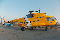 Helicopter-DataBase Photo ID:9096 Mi-8T Helix RA-22748 cn:98311211