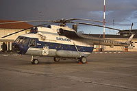 Helicopter-DataBase Photo ID:17955 Mi-8T Arkhangelsk Airlines RA-22762 cn:98311485