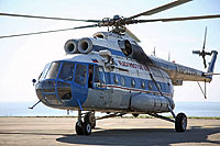 Helicopter-DataBase Photo ID:16708 Mi-8T Vladivostok Avia RA-22904 cn:98420113
