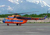 Helicopter-DataBase Photo ID:5441 Mi-8T Kamchatka Airlines RA-22919 cn:98520315