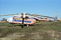 Helicopter-DataBase Photo ID:9975 Mi-8T Buryat Avia RA-22948 cn:99257154