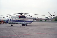 Helicopter-DataBase Photo ID:11925 Mi-8AT Doninvest RA-22960 cn:9743711