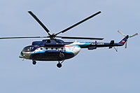 Helicopter-DataBase Photo ID:11810 Mi-8T Specialized Directorate No.2 RA-22965 cn:99357303