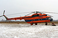 Helicopter-DataBase Photo ID:1085 Mi-8T UTair Aviation RA-24146 cn:98941594