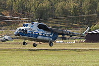 Helicopter-DataBase Photo ID:18216 Mi-8T Angara RA-24192 cn:98943711