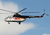 Helicopter-DataBase Photo ID:2778 Mi-8T Naryan-Mar Air Enterprise RA-24224 cn:98730518