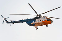 Helicopter-DataBase Photo ID:11526 Mi-8T PANH Helicopters RA-24255 cn:98734093