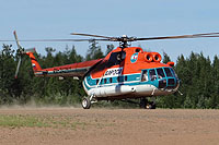 Helicopter-DataBase Photo ID:8962 Mi-8T ALROSA Airlines RA-24257 cn:98734121