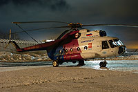 Helicopter-DataBase Photo ID:17521 Mi-8T VERTIKAL-T Air Transport Company RA-24403 cn:98625140