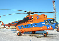 Helicopter-DataBase Photo ID:5953 Mi-8T Chukotavia RA-24422 cn:98625391