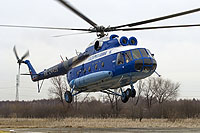 Helicopter-DataBase Photo ID:11600 Mi-8T Gazpromavia RA-24459 cn:98628462