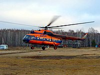 Helicopter-DataBase Photo ID:481 Mi-8T UTair Aviation RA-24579 cn:98839307