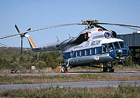 Helicopter-DataBase Photo ID:3974 Mi-8PS VOSTOK Aviakompania RA-24640 cn:8635