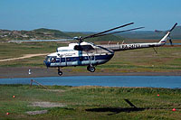 Helicopter-DataBase Photo ID:13130 Mi-8T Kamchatka Airlines RA-24703 cn:98103340