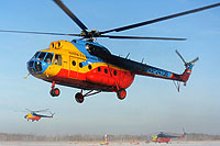 Helicopter-DataBase Photo ID:15926 Mi-8T Omsk Civil Aviation Flight Training and Technical College RA-24739 cn:98417781