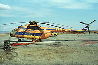 Helicopter-DataBase Photo ID:9970 Mi-8T ChitaAvia RA-24745 cn:98420005