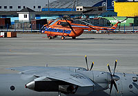 Helicopter-DataBase Photo ID:4506 Mi-8T Chukotavia RA-25189 cn:98943829