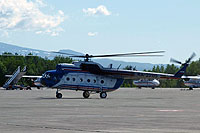 Helicopter-DataBase Photo ID:13124 Mi-8T Petropavlovsk-Kamchatskoe Air Enterprise RA-25195 cn:99047350