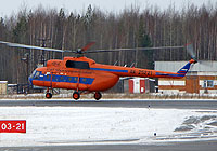 Helicopter-DataBase Photo ID:5301 Mi-8T Nizhnevartovsk Avia RA-25221 cn:7756