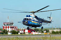 Helicopter-DataBase Photo ID:10364 Mi-8T Buryat Avia RA-25323 cn:98203973