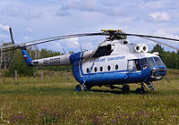 Helicopter-DataBase Photo ID:6026 Mi-8T Altai Airlines RA-25332 cn:98206008