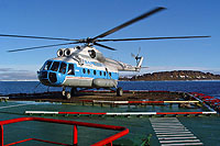 Helicopter-DataBase Photo ID:16659 Mi-8T SPARC - St. Petersburg Aircraft Repair Company RA-25394 cn:98208227