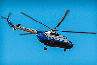 Helicopter-DataBase Photo ID:13575 Mi-8T Altai Airlines RA-25547 cn:99254442