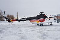 Helicopter-DataBase Photo ID:12196 Mi-8T Naryan-Mar Air Enterprise RA-25609 cn:99150714