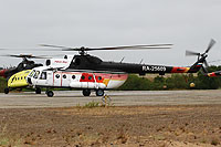 Helicopter-DataBase Photo ID:17977 Mi-8T Naryan-Mar Air Enterprise RA-25609 cn:99150714