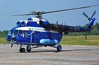 Helicopter-DataBase Photo ID:8632 Mi-8T Gazpromavia RA-25614 cn:99150825