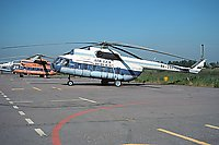 Helicopter-DataBase Photo ID:161 Mi-8PS Air Len RA-25692 cn:3790