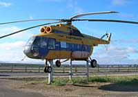 Helicopter-DataBase Photo ID:1304 Mi-8T Naryan-Mar Air Enterprise RA-25812 cn:4547