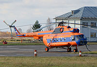 Helicopter-DataBase Photo ID:5300 Mi-8T Nizhnevartovsk Avia RA-27020 cn:99254317