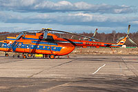 Helicopter-DataBase Photo ID:18227 Mi-8T Vologda Air Enterprise RA-27163 cn:99257258
