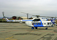 Helicopter-DataBase Photo ID:4620 Mi-8PS Kazan Aviation Enterprise RA-27176 cn:8710