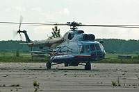 Helicopter-DataBase Photo ID:7774 Mi-8T Aerogeophysical Flight Research Center 22710 cn:98308280