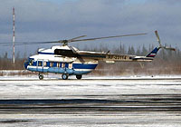 Helicopter-DataBase Photo ID:5298 Mi-8PS Russian Federal Border Guard RF-23114