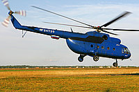 Helicopter-DataBase Photo ID:2763 Mi-8T Aerograd RF-24739 cn:3744
