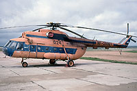 Helicopter-DataBase Photo ID:16543 Mi-8T Special Aviation Department of the Ministry of Interior RF-28964 cn:99357522