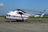 Helicopter-DataBase Photo ID:12945 Mi-8PS FGUAP MChS ROSSII RF-32825 cn:8714