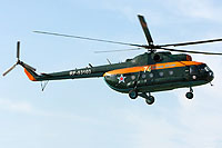 Helicopter-DataBase Photo ID:9298 Mi-8T DOSAAF Rossii RF-93103