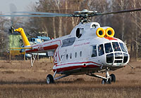 Helicopter-DataBase Photo ID:7553 Mi-8P (upgrade by WZL-1) 36th Special Regiment of Transport Aviation 636 cn:10636