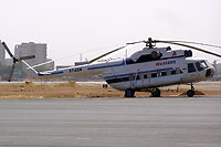 Helicopter-DataBase Photo ID:8455 Mi-8PS Helilift ST-ASN cn:22613