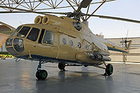 Helicopter-DataBase Photo ID:15127 Mi-8T Arab Republic of Egypt Air Force Museum 988