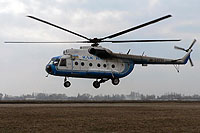 Helicopter-DataBase Photo ID:15094 Mi-8T Kremenchug Flying College (KLK NAU) UR-24231 cn:98730615