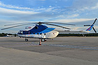 Helicopter-DataBase Photo ID:12876 Mi-8MSB-T (UUAP) Motor Sich UR-MSF cn:9744312