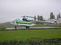 Helicopter-DataBase Photo ID:864 Mi-8T Ukrainian Border Guard 01 blue