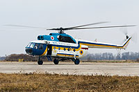 Helicopter-DataBase Photo ID:13966 Mi-8IV Ministry of Emergency Situations of Ukraine 28 yellow cn:98333718