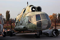 Helicopter-DataBase Photo ID:14301 Mi-8SMV Naval Forces of Ukraine 32 blue