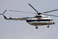 Helicopter-DataBase Photo ID:8215 Mi-8T Vietnamese People's Army Air Force 7848